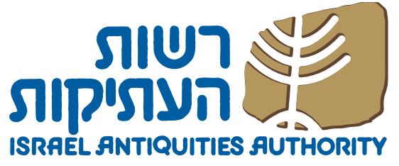 רשות העתיקות Israel Antiquities Authority